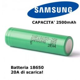 BATTERIA SAMSUNG INR18650 25R